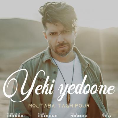 Mojtaba Taghipour - Yeki Yedoone