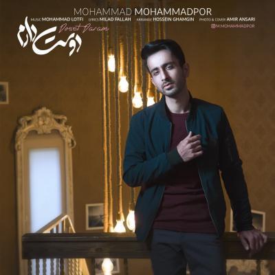 Mohammad Mohammadpor - Doset Daram
