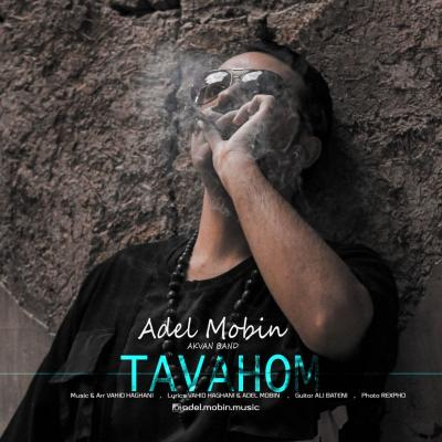 Adel Mobin - Tavahom (Akvan Band)
