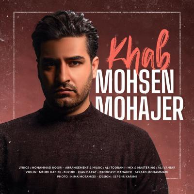 Mohsen Mohajer - Khab