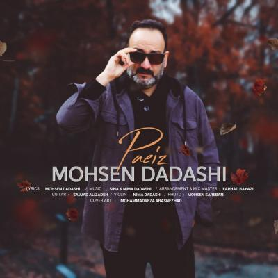 Mohsen Dadashi - Paeiz
