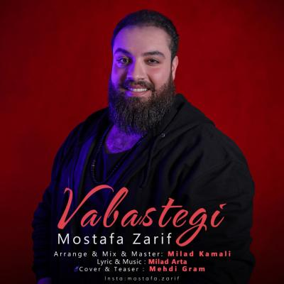 Mostafa Zarif - Vabastegi
