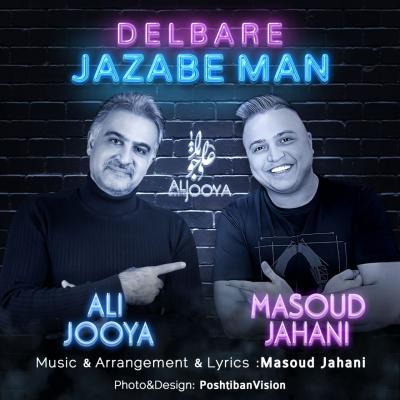 Ali Jooya - Delbare Jazabe Man