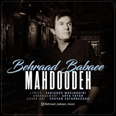 Behraad Babaee - Mahdoodeh
