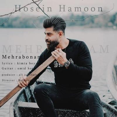 Hosein Hamoon - Mehrabonam