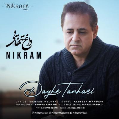 Nikram - Daghe Tanhaei