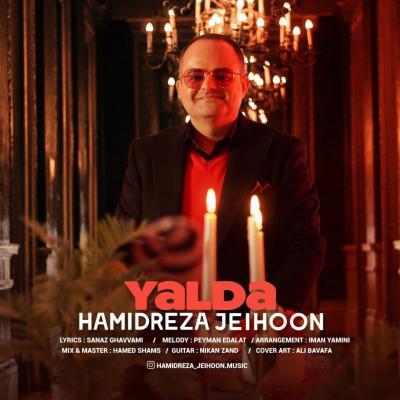 Hamidreza Jeihoon - Yalda