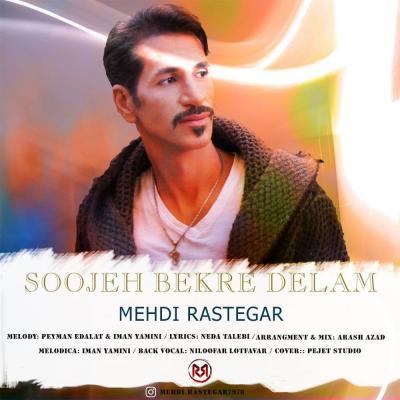 Mehdi Rastegar - Soojeh Bekre Delam