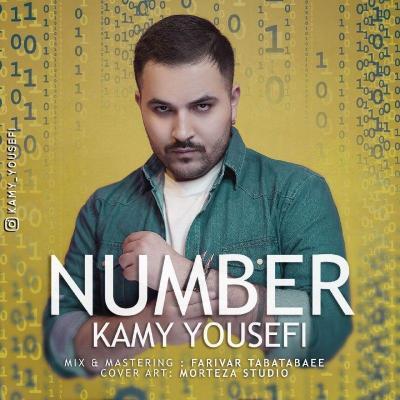 Kamy Yousefi - Number