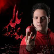 محمد اهورا - یلدا