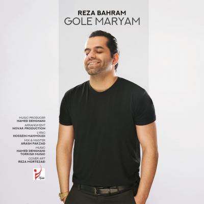 Reza Bahram - Gole Maryam
