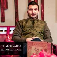 محمد حداد - شب یلدا