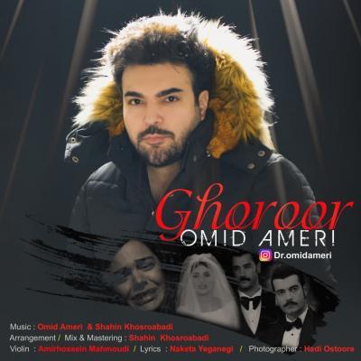 Omid Ameri - Ghoroor