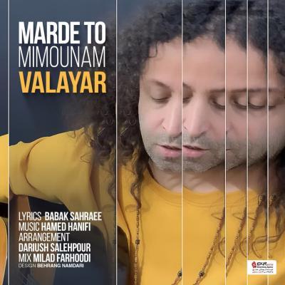 Valayar - Marde To Mimounam