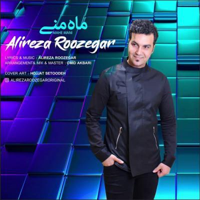 Alireza Roozegar - Mahe Mani