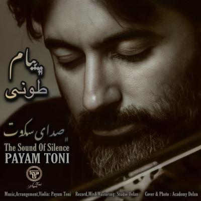 Payam Toni - The Sound Of Silence