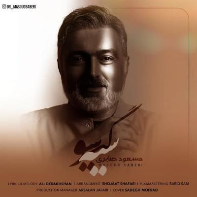 Masoud Saberi - Siyah Gisoo