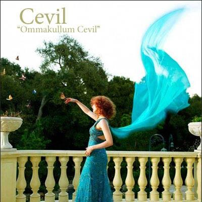 Cevil - Ommakullum Cevil