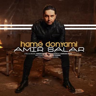 Amir Salar - Hame Donyami