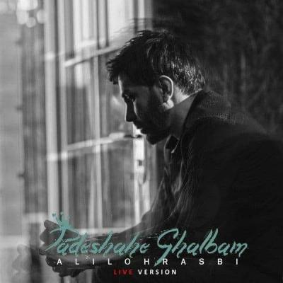 Ali Lohrasbi - Padeshahe Ghalbam (Live Version)