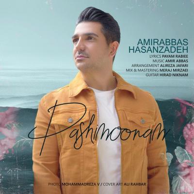 Amir Hasanzadeh - Pashimonam