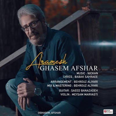Ghasem Afshar - Aramesh