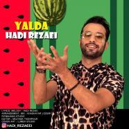 هادی رضایی - یلدا