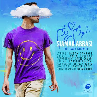 Siamak Abbasi - Khodamam Midoonam