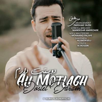 Ali Motlagh - Dostet Daram