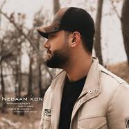احسان محمدی - نگام کن
