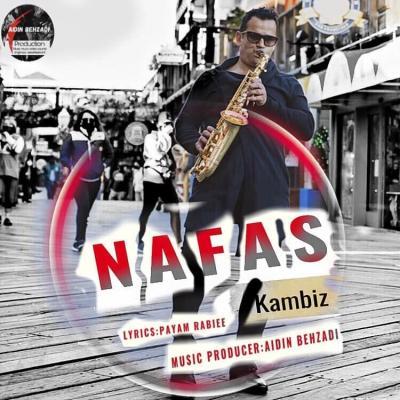 Kambiz - Nafas