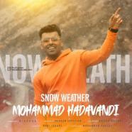 محمد هداوندی - هوای برفی