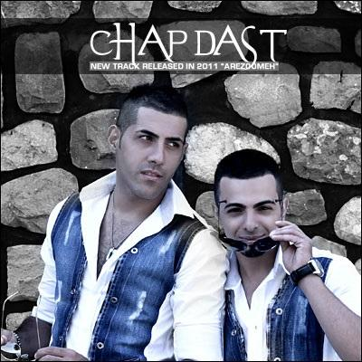 Chap Dast - Arezoomeh