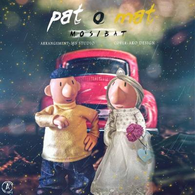 Mosibat - Pat o Mat