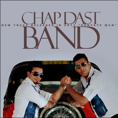 Chap Dast - Donyaye Man