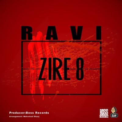 Ravi - Zire 8