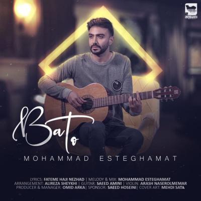 Mohammad Esteghamat - Ba To