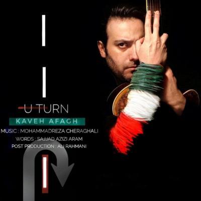 Kaveh Afagh - Uturn