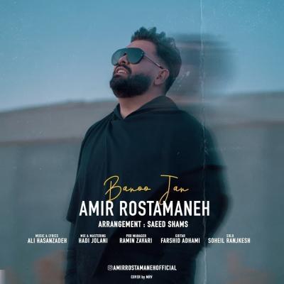 Amir Rostamaneh - Banoo Jan