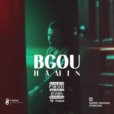 Hamin Mousavi - Begou