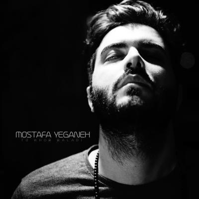 Mostafa Yeganeh - To Khoob Baladi ( New Version )