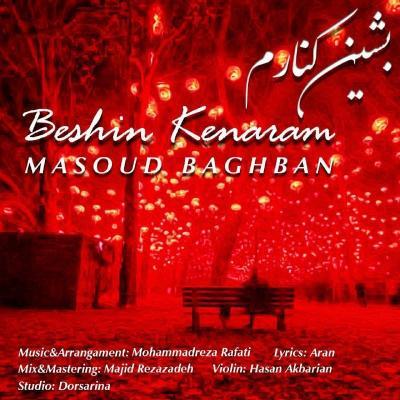 Masoud Baghban - Beshin Kenaram