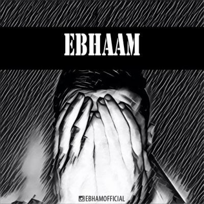 Ebham & Hosein Foulnes - Eshghe Man