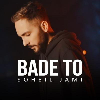 Soheil Jami - Baade To