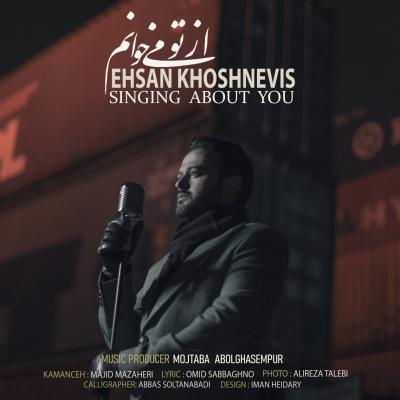 Ehsan Khoshnevis - Az To Mikhanam