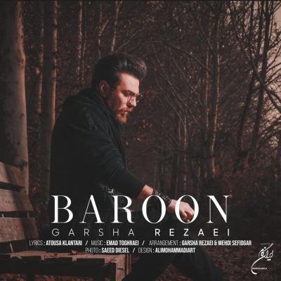 Garsha Rezaei - Baroon