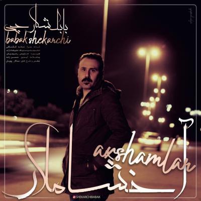 Babak Shekarchi - Akhshamlar