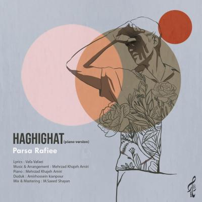 Parsa Rafiee - Haghighat (Piano Version)