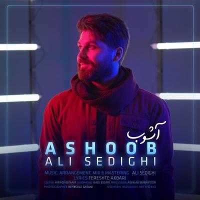 Ali Sedighi - Ashoob