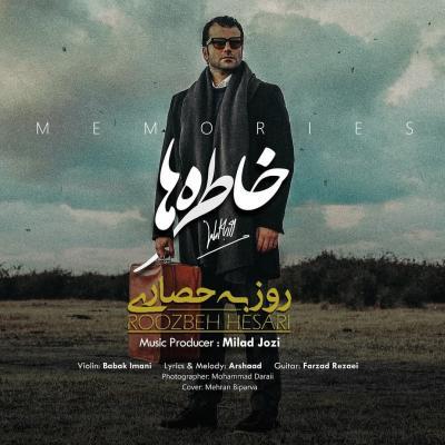 Roozbeh Hesari - Khatereha